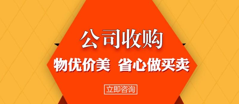 北京工商注册,代理记账,企业注销,吊销转注销