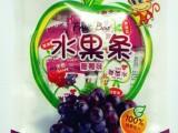 亏本甩卖含量99%水果条48果莱特1*48g全阶段婴儿食