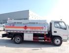 国五加油车5吨8吨厂家包挂靠可分期及二手工地油罐车