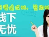 无锡滨湖日语N1培训