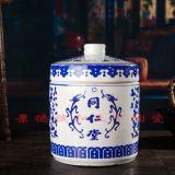 陶瓷密封罐液体药膏怀姜糖膏方罐子瓷瓶储物罐定制logo