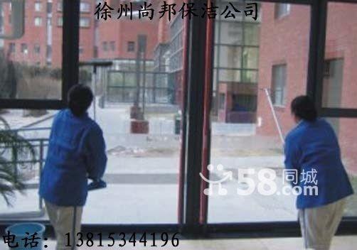 徐州尚邦保洁公司专业外墙清洗拓荒保洁石材翻新