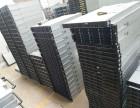 石家庄服务器回收 服务器硬盘内存回收 电脑回收笔记本回收