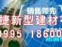 欢迎进入-!襄樊市玻璃鳞片胶泥-(各中心) 服务总部电话 r