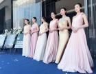 重庆庆典活动 礼仪 模特 舞美搭建及演出提供