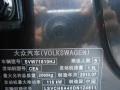 大众 帕萨特 2013款 1.8TSI 双离合 尊荣版-本市一手