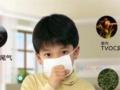 专业空气净化、除甲醛、甲醛检测甲醛治理空气质量检测