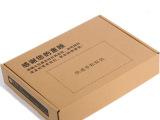 天晴服饰 欧美品牌服装 1-2件包装纸皮盒子(寄出后不能退款)