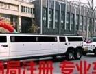 潍坊市婚庆用车租赁中心出租 奔驰 宝马 奥迪