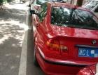 宝马3系2003款 318Ci 双门轿跑车 2.0 自动(进口)