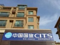 中国国旅海滨南路营业部代办韩国5年多次往返签证及各国签证