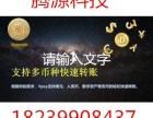 速通宝区块链数字货币vpay钱包源码开发