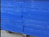 进口赛钢板 长期批发进口赛钢板