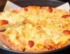 漫斯塔披萨牛排西餐厅加盟条件有什么
