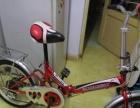 飞鸽24型二手自行车95成新