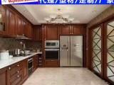 铝合金衣柜橱柜柜体型材 全铝合金浴室柜 全铝酒柜材料