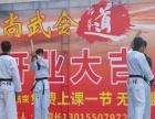 承办组织开业庆典 活动策划 演唱会布场 剪彩仪式
