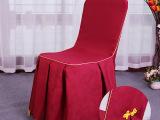 定做酒店婚庆活动宴会椅子套酒店会议室餐厅
