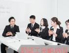 天津**初级职称专业技术等级培训,育贤德值得信赖