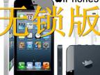 Apple苹果iPhone5手机 iphone5土豪金原装智能手机 苹果手机
