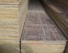 旧模板旧木方的出售