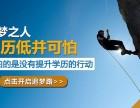 上海海洋大学2019年成人教育报名如火如荼进行