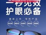 眼镜一手货源,爱大爱手机眼镜无需囤货,小希招微商加盟代理