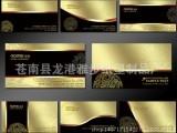 高档名片印刷定制,烫金名片制作,uv立体名片,个性名片设计