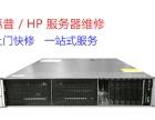 IBM服务器维修点-东莞站