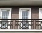 南京浦口区航宇铁艺护栏加工厂 铁艺栏杆安装 质量有保障