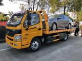 北京道路救援,24小時拖車救援服務,汽車搭電維修