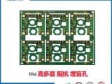 北京制板厂pcb电路板加工生产打样中小批量供应
