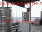 东莞海润太阳能热水器热水工程,空气能(源)热泵热水