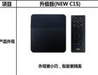 乐视TV Letv New C1S网络电视机顶盒(含8个月VIP