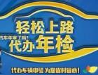昆明汽车违章-一嗨租车/神州租车/安吉租车/违章罚款代缴查询