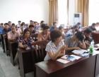 上海登高证怎么考,高空作业操作证考证复训