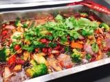 廣州烤魚培訓,泡椒烤魚培訓免費開店指導