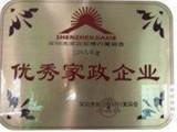深圳龙华老年陪护-龙华医疗陪护-爱信好家政专业服务精准对接
