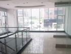 金阳乾图中心广场 一楼门面二楼商铺出售 产权齐全