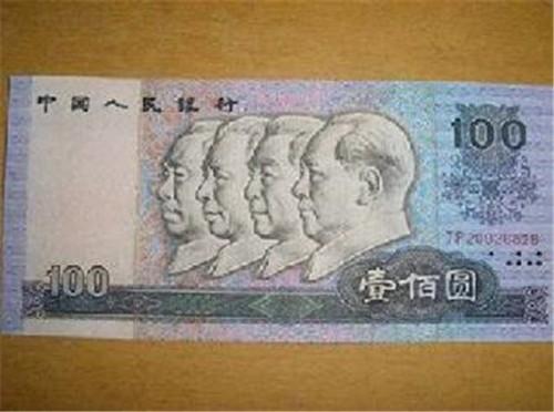 在哪里可以收购倒水印错版币-现金交易