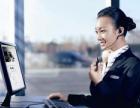 欢迎进入!福州三星空调(客服中心)售后服务总部电话
