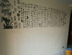 爱丽达贝壳粉生态艺术壁材涂料