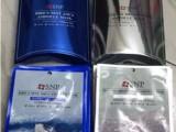 一件代发 韩国药妆 SNP 海洋燕窝水库面膜10片/盒