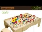 特价!美国MAXIM 多功能儿童游戏桌 木制轨道桌