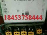 DKZB-A6低压馈电综合保护器+全国包邮