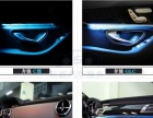 西安奔驰新E车内加装氛围灯系统现货
