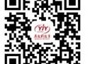 北京医教园西医综合科目生理学名师刘忠保主讲8.15