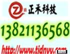 李七庄杨楼上门维修电脑 天房美域上门电脑维修网络