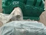甘肃ZSY200硬齿面减速机主轴坚固耐用