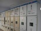 河北二手变电柜回收-二手变电柜回收-秦皇岛昌黎县二手变